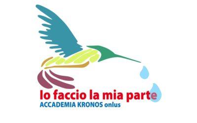 """Accademia Kronos """"Io faccio la mia parte""""Premio ad un imprenditore UCID per il II anno consecutivo"""
